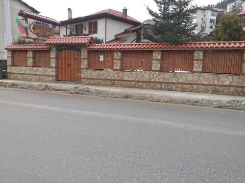 Dobrikovata Guest House - Chepelare