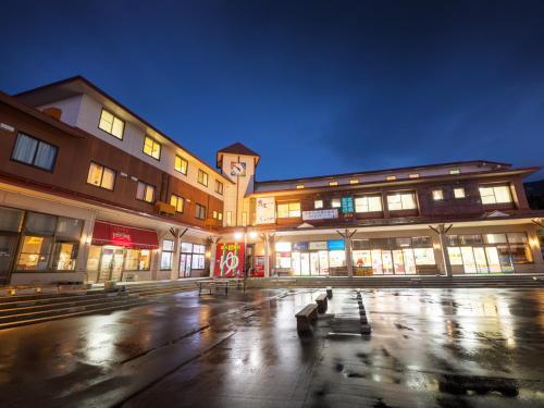 藏王中心廣場日式旅館 Zao Center Plaza