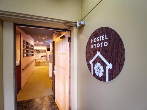 Hostel Kyoto Gion