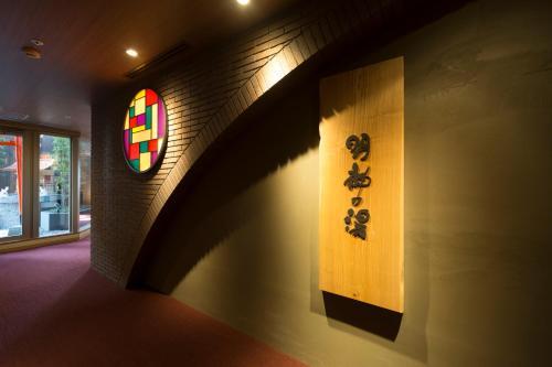 Myoujin-no-Yu Dormy Inn Premium Kanda photo 26