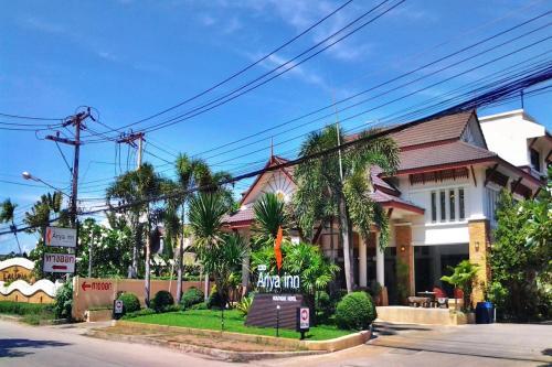 Hotel Ariya inn Chiangrai