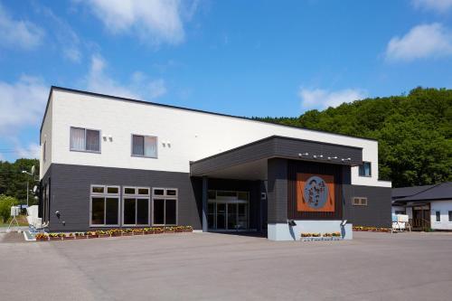 塩別蘇魯甦魯溫泉日式旅館 Shiobetsu Tsurutsuru Onsen