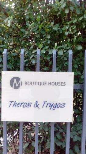 Theros & Trygos Boutique Houses