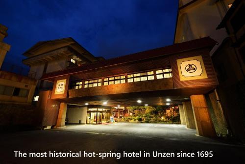 Yumoto Hotel