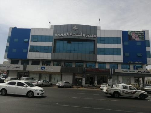 Al Aziziyah Hotel and suites