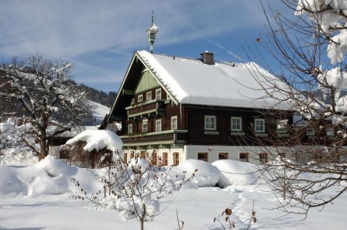 Фото отеля Fruhstuckspension Klinglhub
