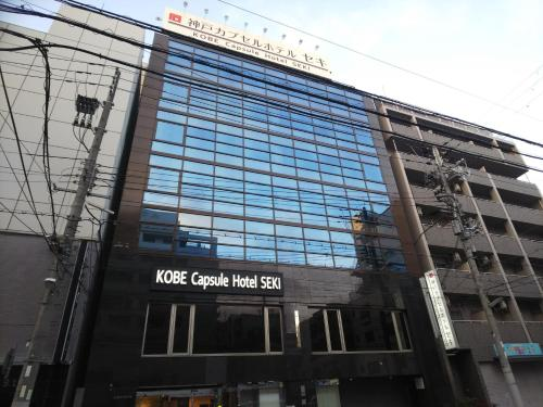 Фото отеля Kobe Capsule Hotel Seki