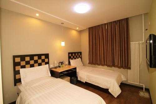 Beijing Zhong An Hotel photo 18