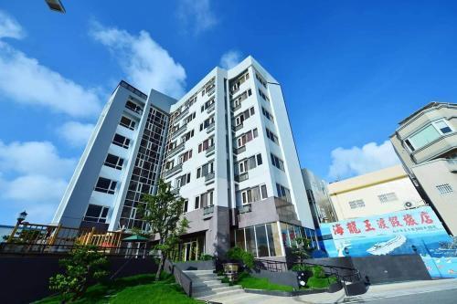 . Tien Hsiang Lin Sea Dragon King Hotel