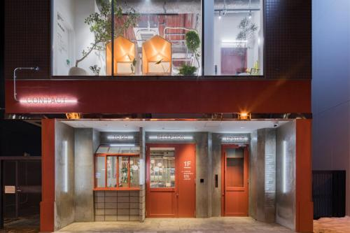 Goen Lounge & Stay Sapporo Goen Lounge & Stay Sapporo