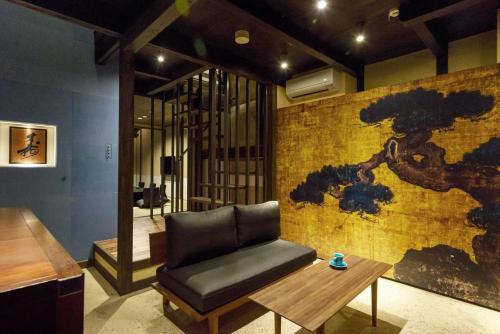 Asagi An Machiya House