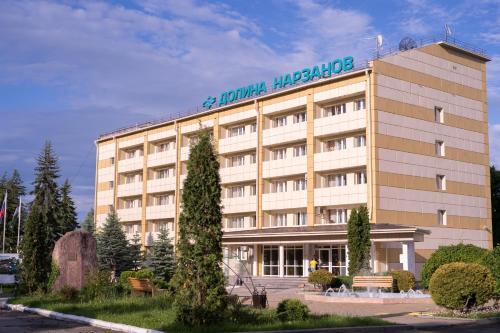 . Health Resort Dolina Narzanov Nalchik