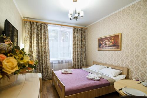 Guest House Tomilino