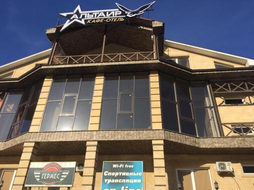 Altair Hotel, Pyatigorsk