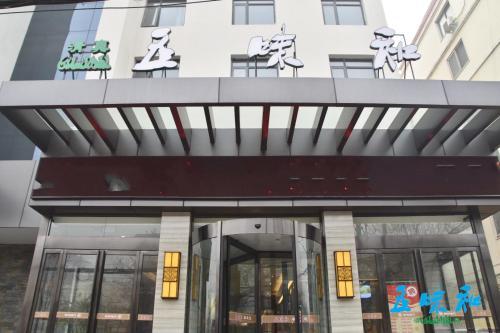 . Wuweihe Hotel