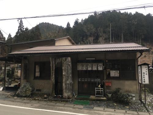 Koshio Minshuku image