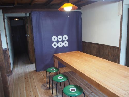 Guesthouse Matsushiro Walkers
