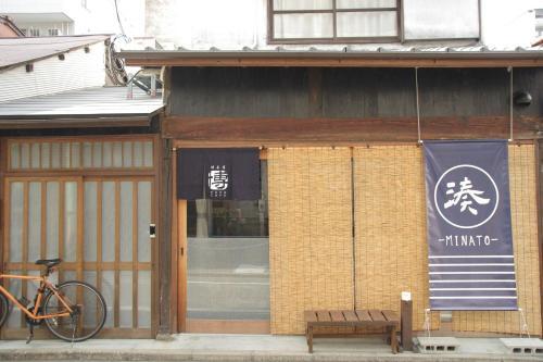 海港畔湊旅館 Harborside Guest House Minato