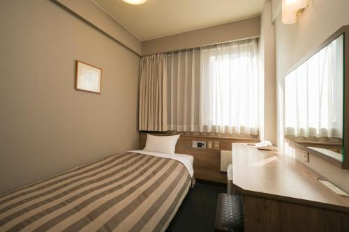 Ark Hotel Hiroshimaeki Minami - Hiroshima