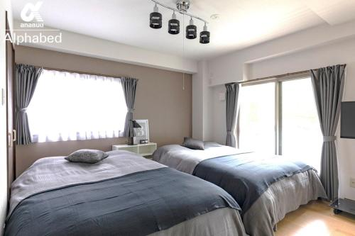 Alphabed Hiroshima Peace Boulevard 302   Vacation STAY 3056