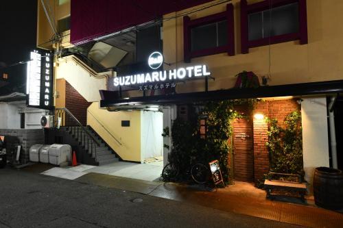 Suzumaru Hotel Suzumaru Hotel