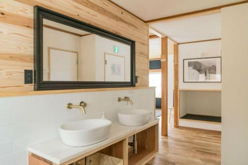 Nozawa Gondola Apartments