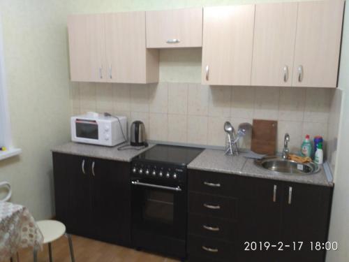 Apartment mkr Solnechniy 7