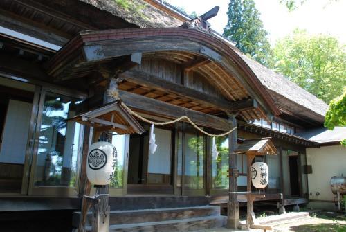 Oshi Ryokan - Accommodation - Nagano