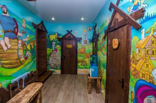 . Guest House Tri Bogatyrya