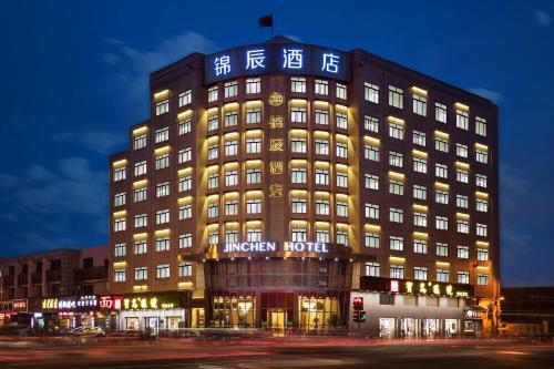 Jinchen Yuqi Hotel  Hangzhou West Lake Huanglong Sports Center