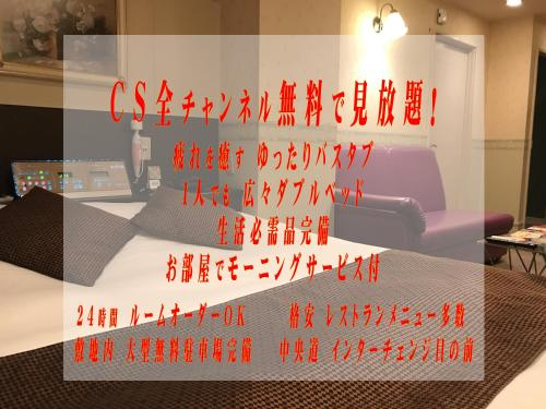 AppleHotel ーAdult Onlyー
