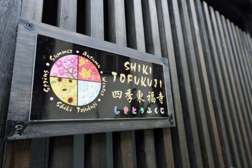Shiki Tofukuji