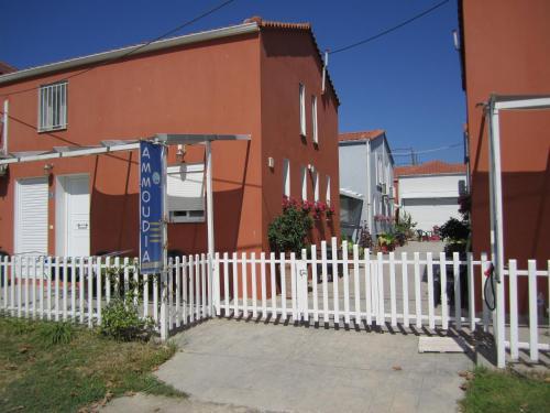 . Ammoudia Residence