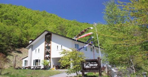 Kiso-gun - Hotel / Vacation STAY 8488