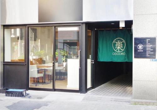 Taito-ku - Hotel / Vacation STAY 22530, Taitō