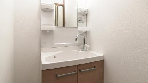 Kyoto - Apartment / Vacation STAY 22964