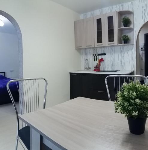 . Апартаменты на Савченко 15