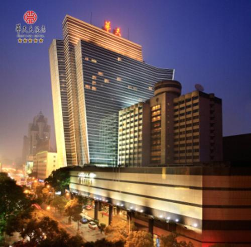 Hunan Huatian Grand Hotel