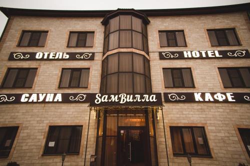 Hotel SamVilla