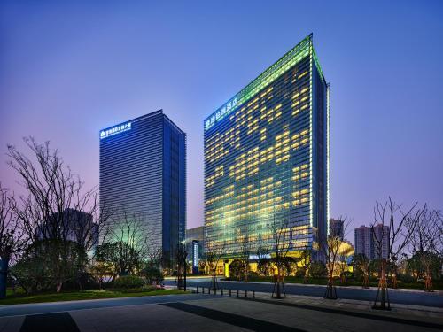 . Primus Hotel Nanchang International Expo City