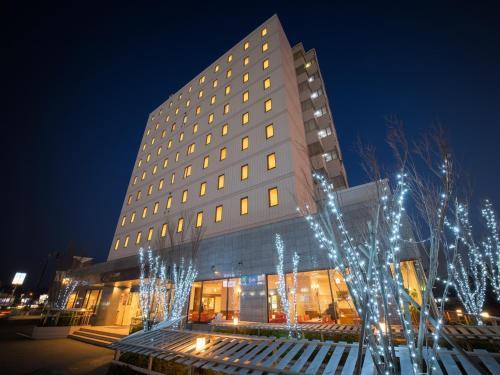 五所川原艾姆西提公園酒店