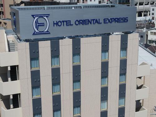 . Hotel Oriental Express Tokyo Kamata