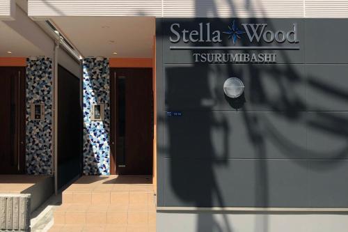 Stella Wood TSURUMIBASHI   Vacation STAY 3615