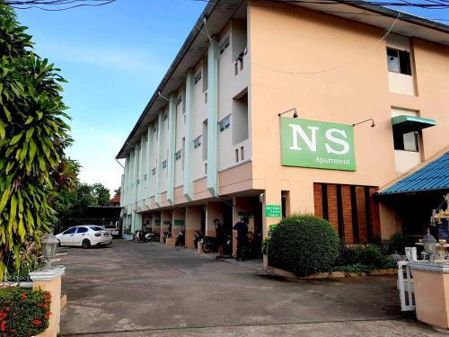 NS Apartment NS Apartment