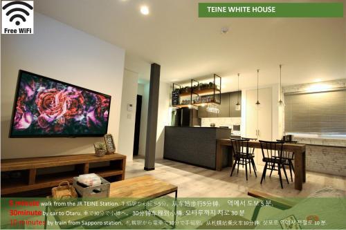 TEINE WHITE HOUSE - Accommodation - Sapporo