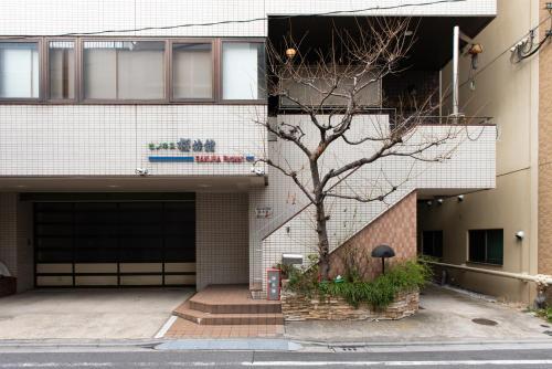 桜旅館 浅草入谷