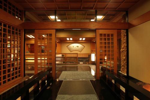 青年酒店 Wakamiro