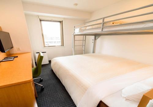 Iwaki - Hotel / Vacation STAY 22982