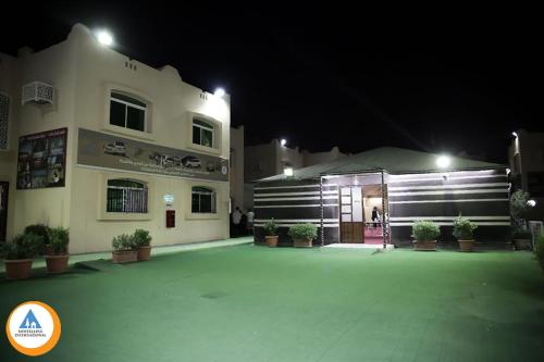 Qatar youth hostel