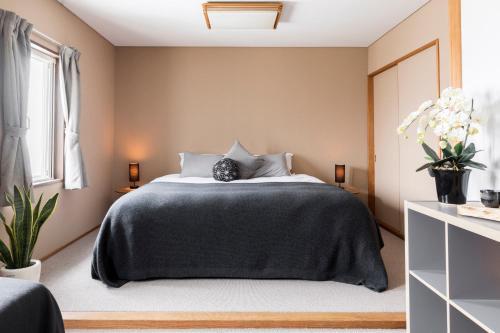 Aya Lodge Madarao - Accommodation - Iiyama